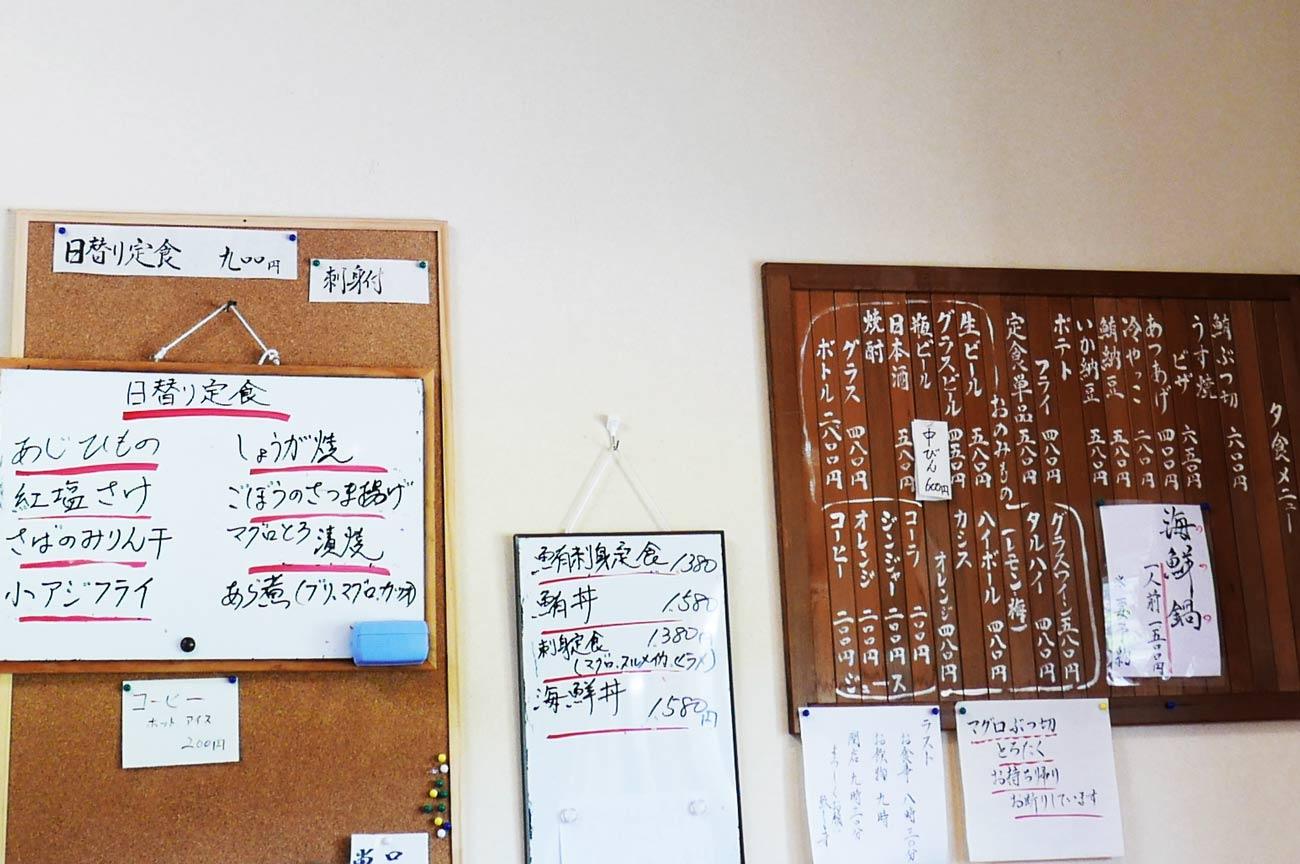 庄司鮮魚のメニュー画像