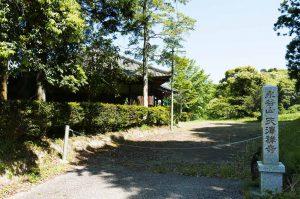 天沢寺の境内の画像