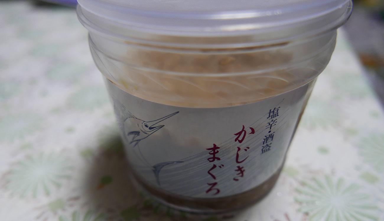 かじきの塩辛の容器の画像