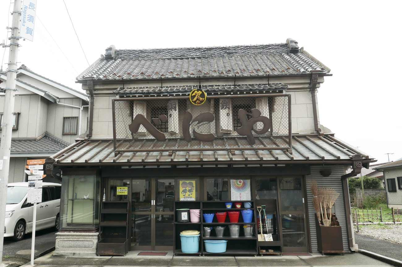 紅屋の店舗外観画像