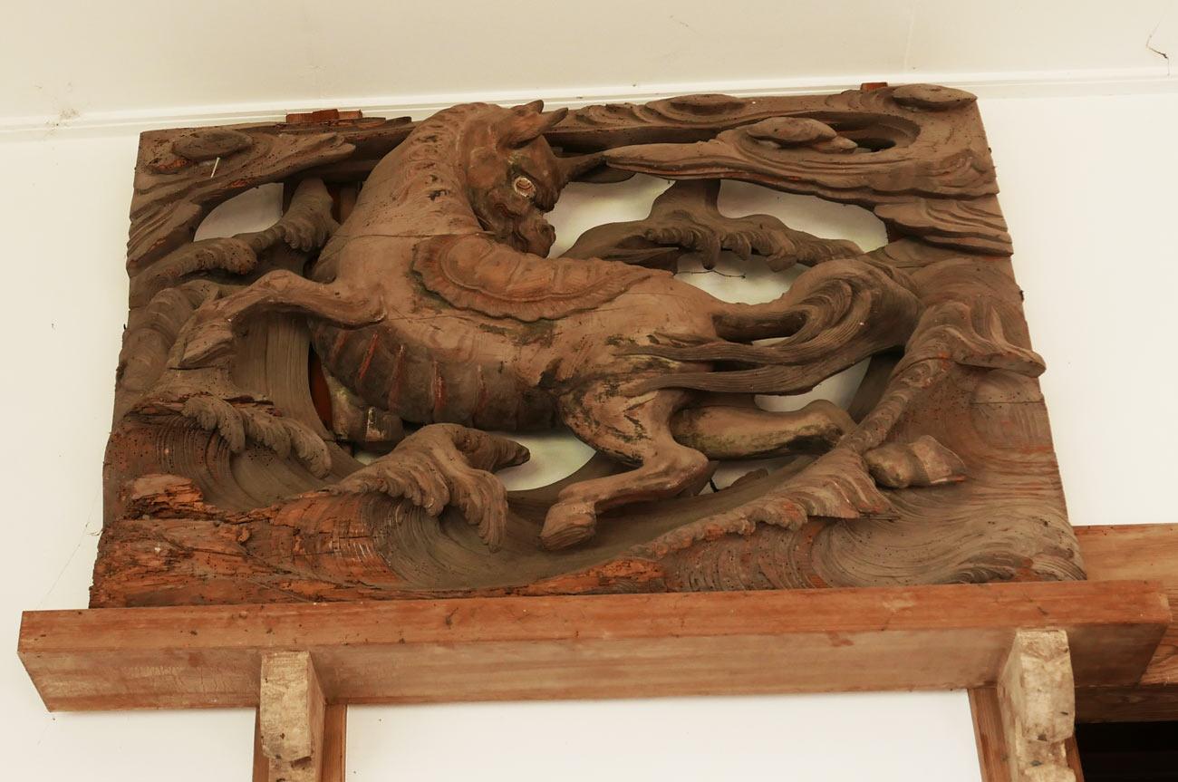 初代後藤義光の浪犀(左)の画像