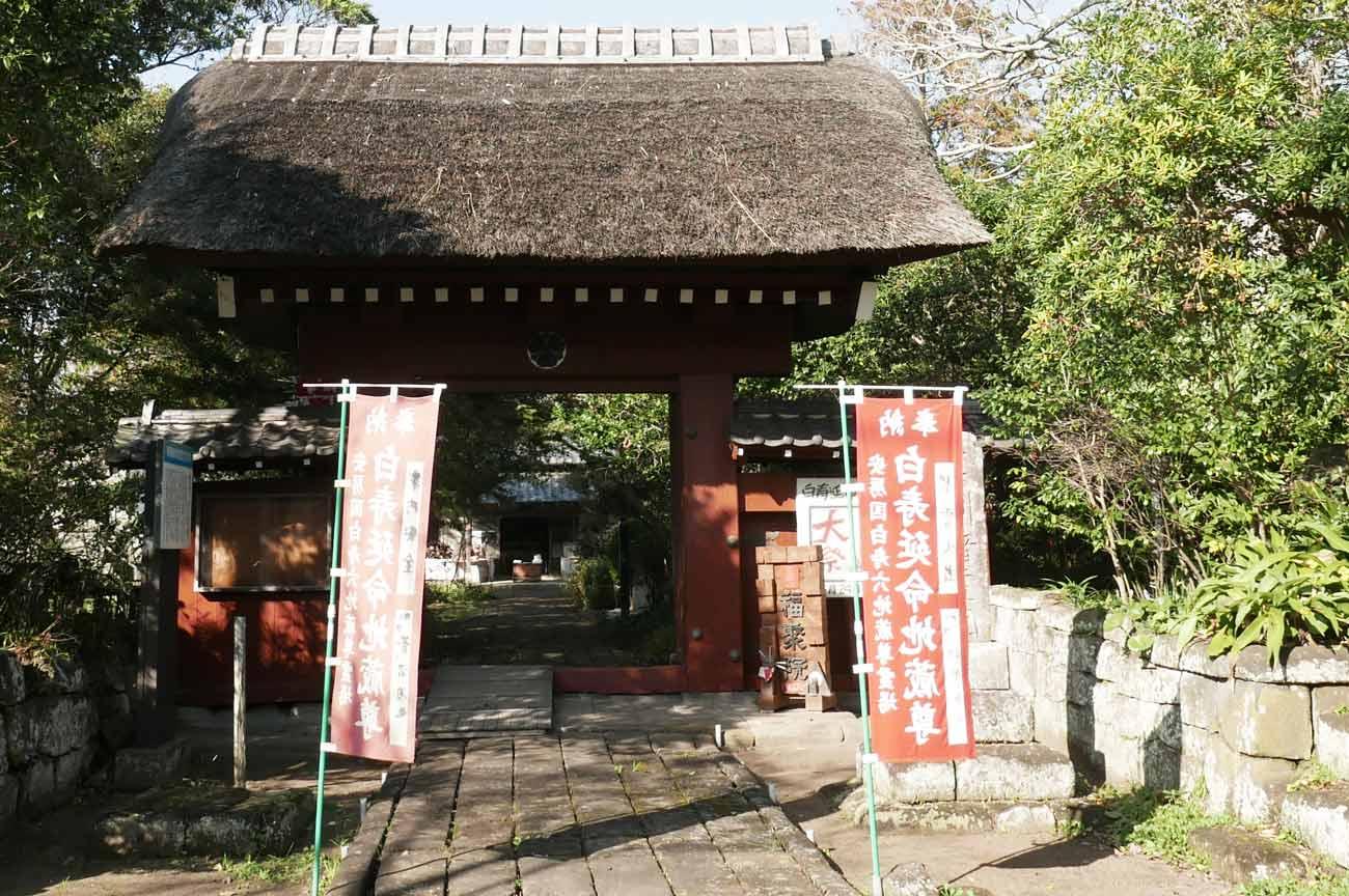 福聚院山門と駕籠置台の画像