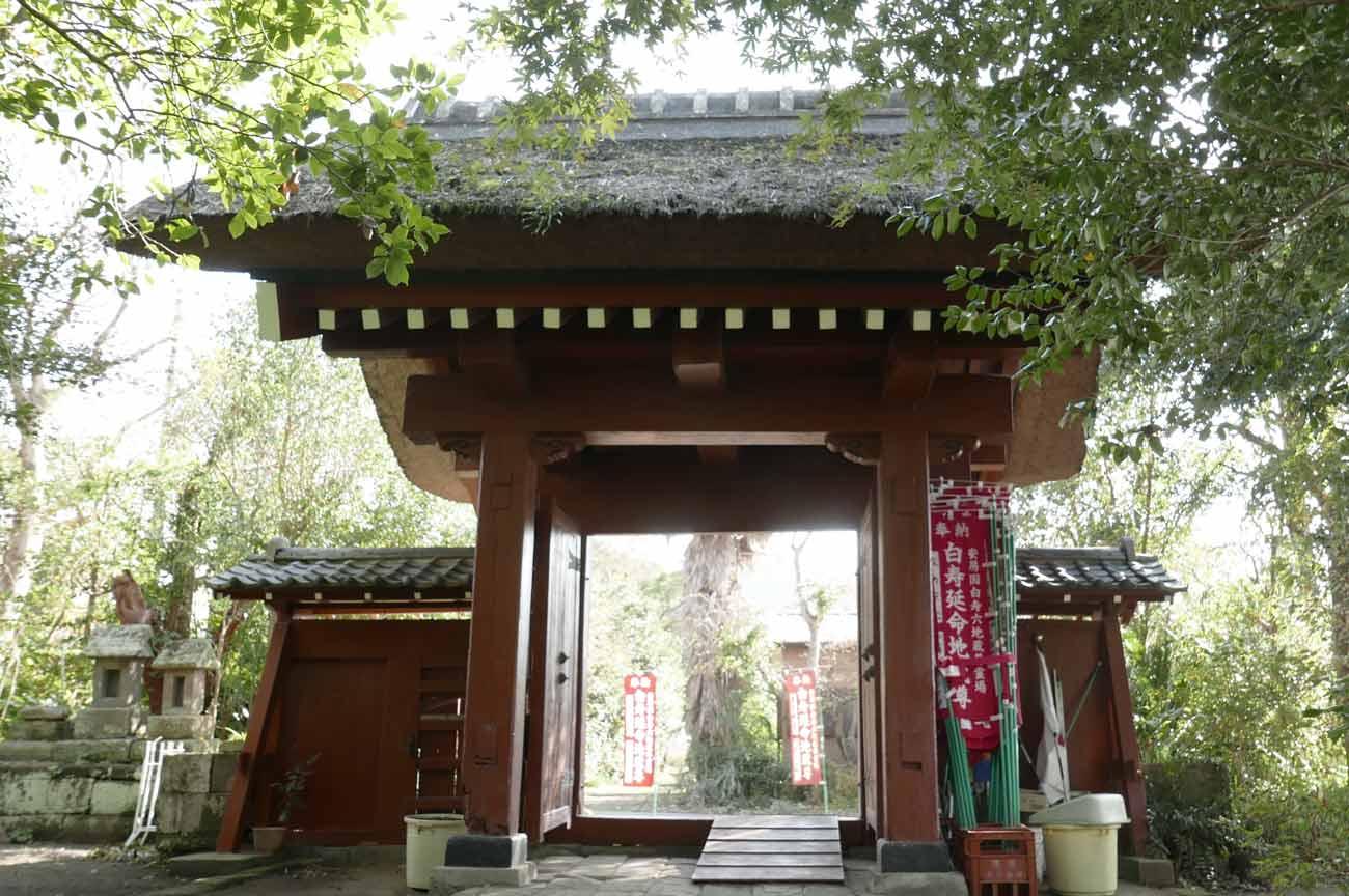 福聚院山門(裏側)の画像