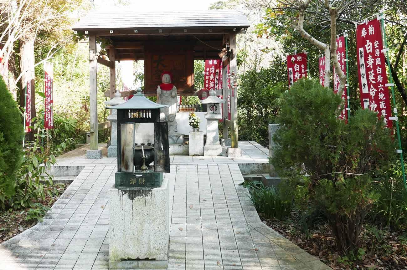 福聚院の白寿延命地蔵尊の画像