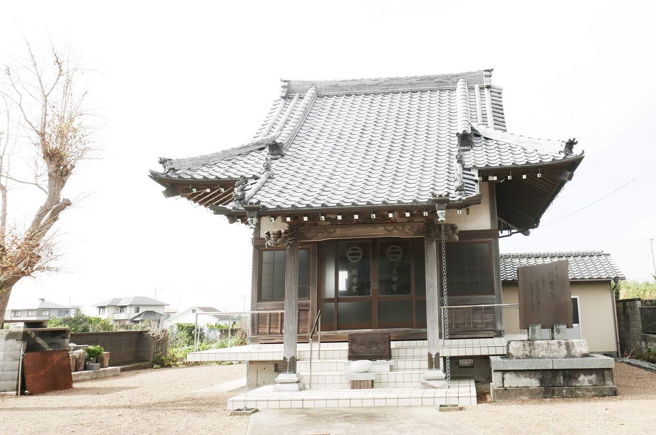 館山市大神宮の観音堂外観の画像