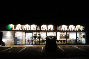 カフェMAKANAの店舗外観画像