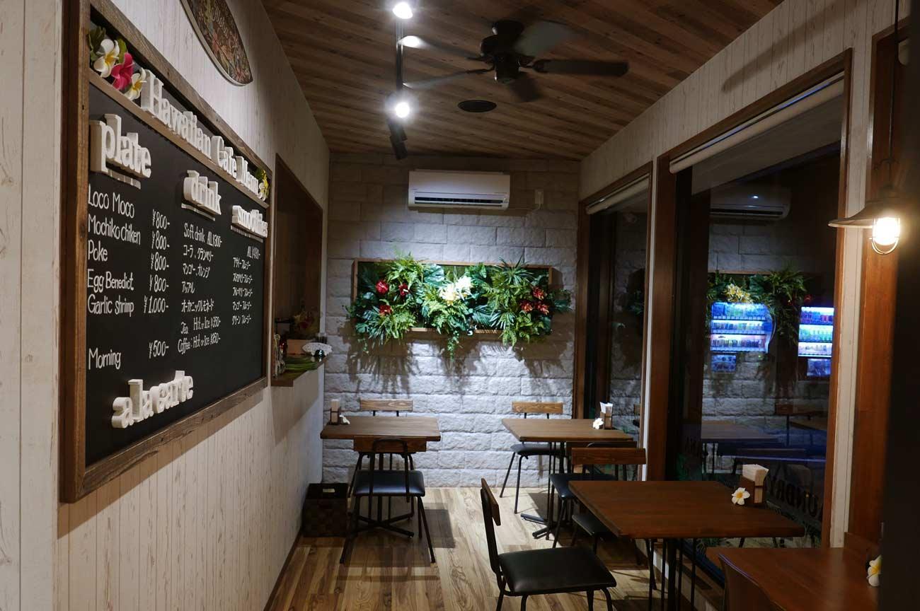カフェコーナー画像