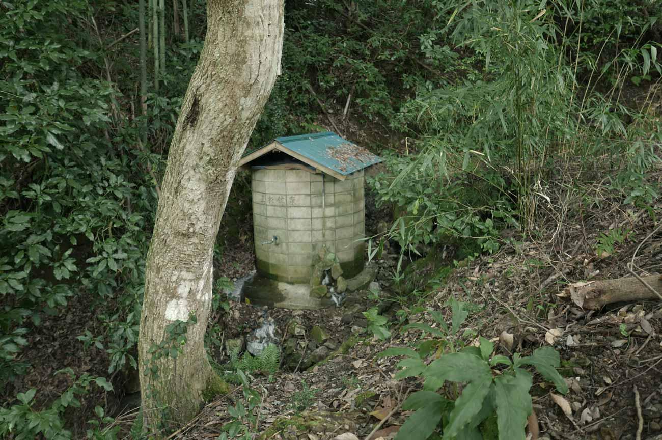 真杉鉱泉の画像