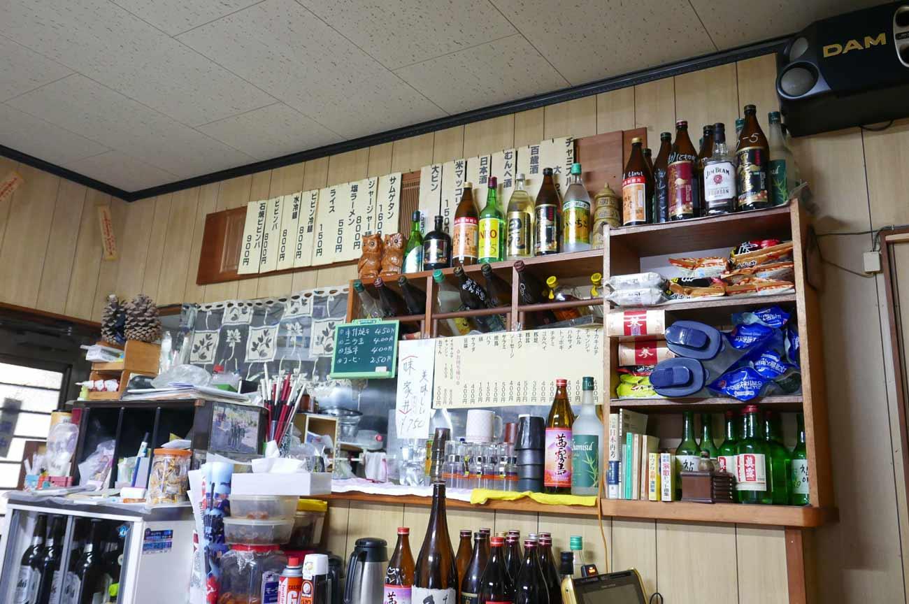 味家の店内の画像