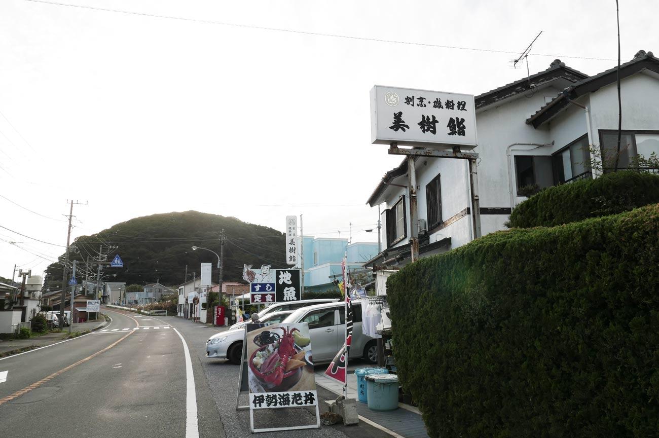 美樹鮨の店舗外観画像