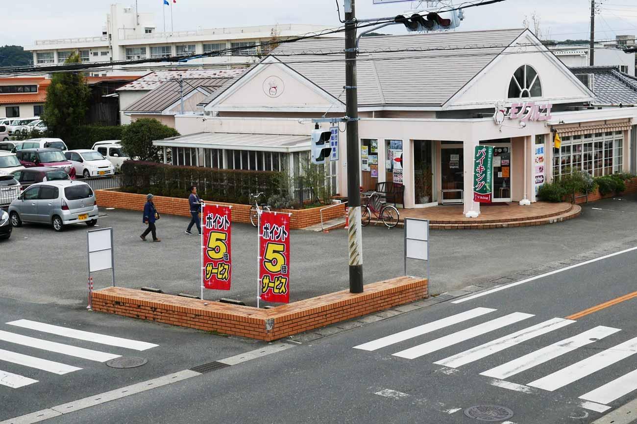 モンフルニエの店舗外観画像
