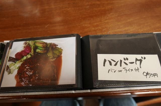 カフェ・ノワールのランチメニューの画像
