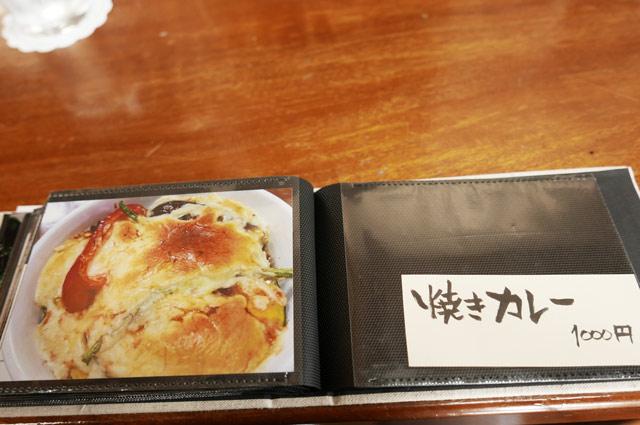 カフェ・ノワールのランチメニューの画像2