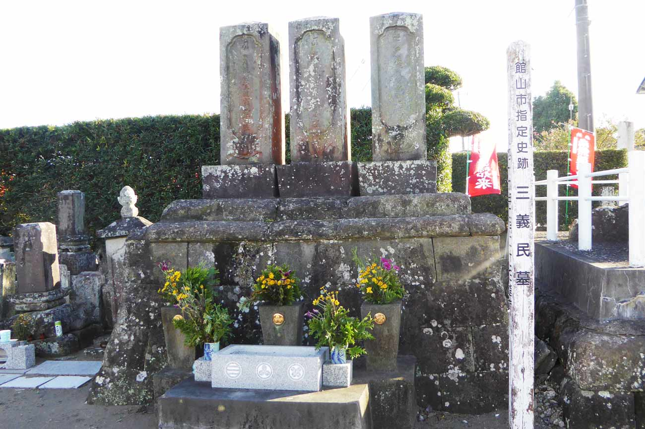国分寺の三義民の墓の画像