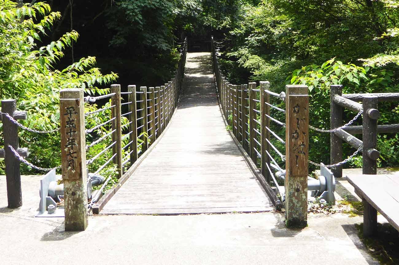 かじか橋の画像
