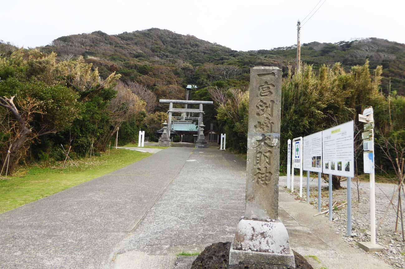 洲崎神社入口の画像