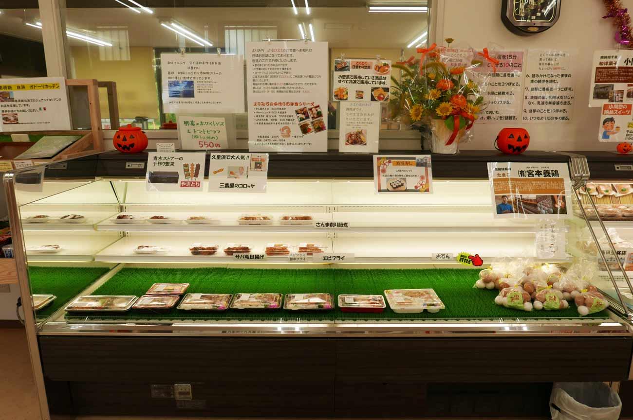 お弁当・コロッケ・お惣菜の画像