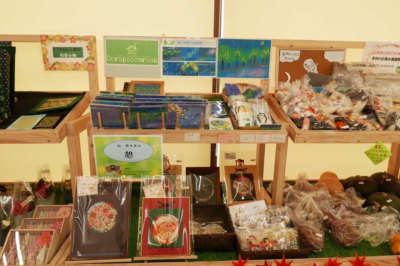 雑貨コーナーの画像