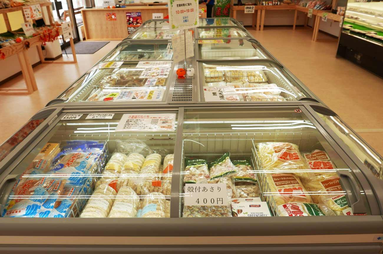 とくとくの冷凍食品コーナー画像