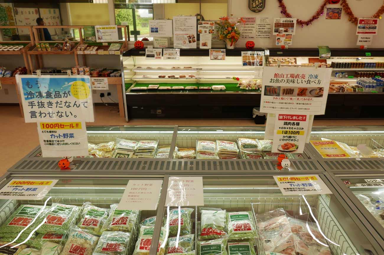 100円カット野菜の画像
