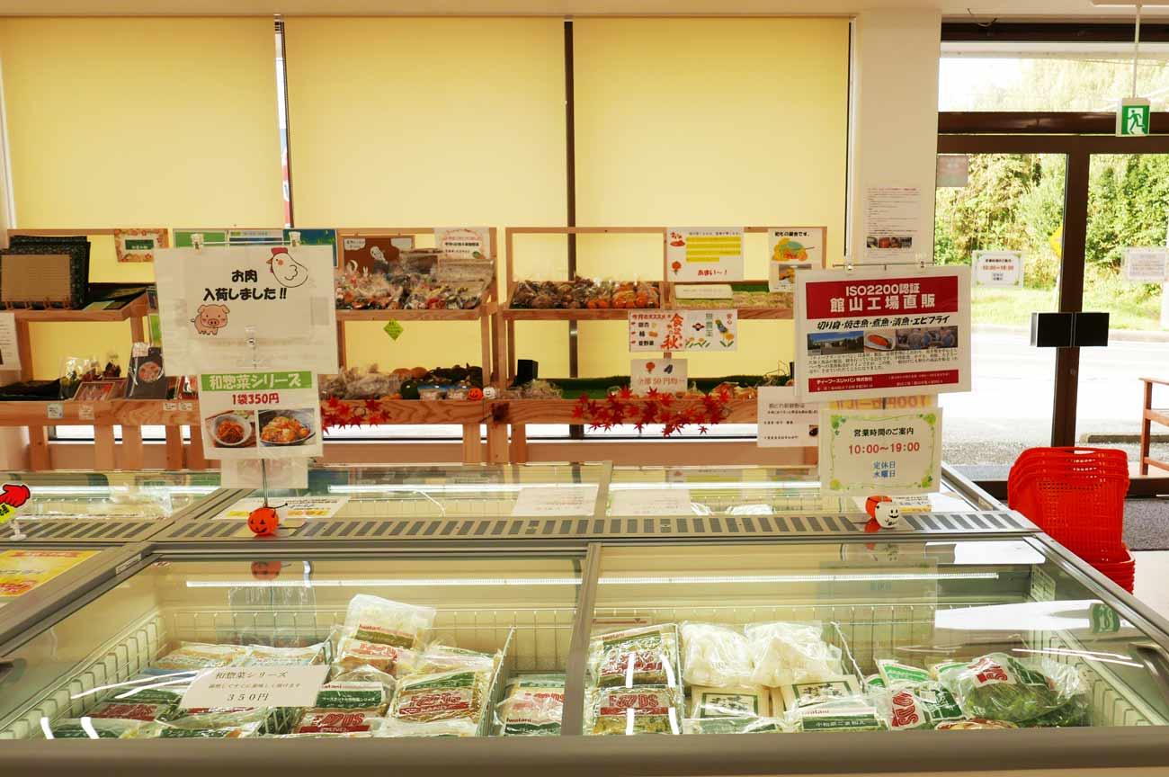 和惣菜コーナーの画像