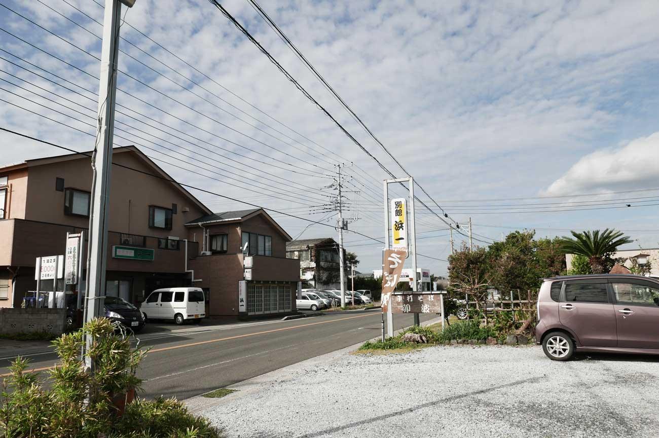 卯波の店舗外観画像