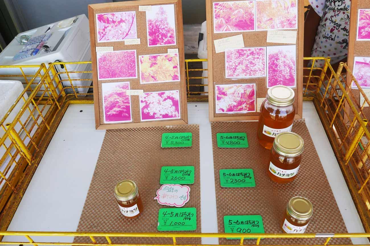 4~5月、5月~6月の蜂蜜の画像
