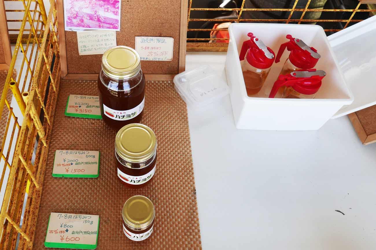 7月~8月の蜂蜜の画像