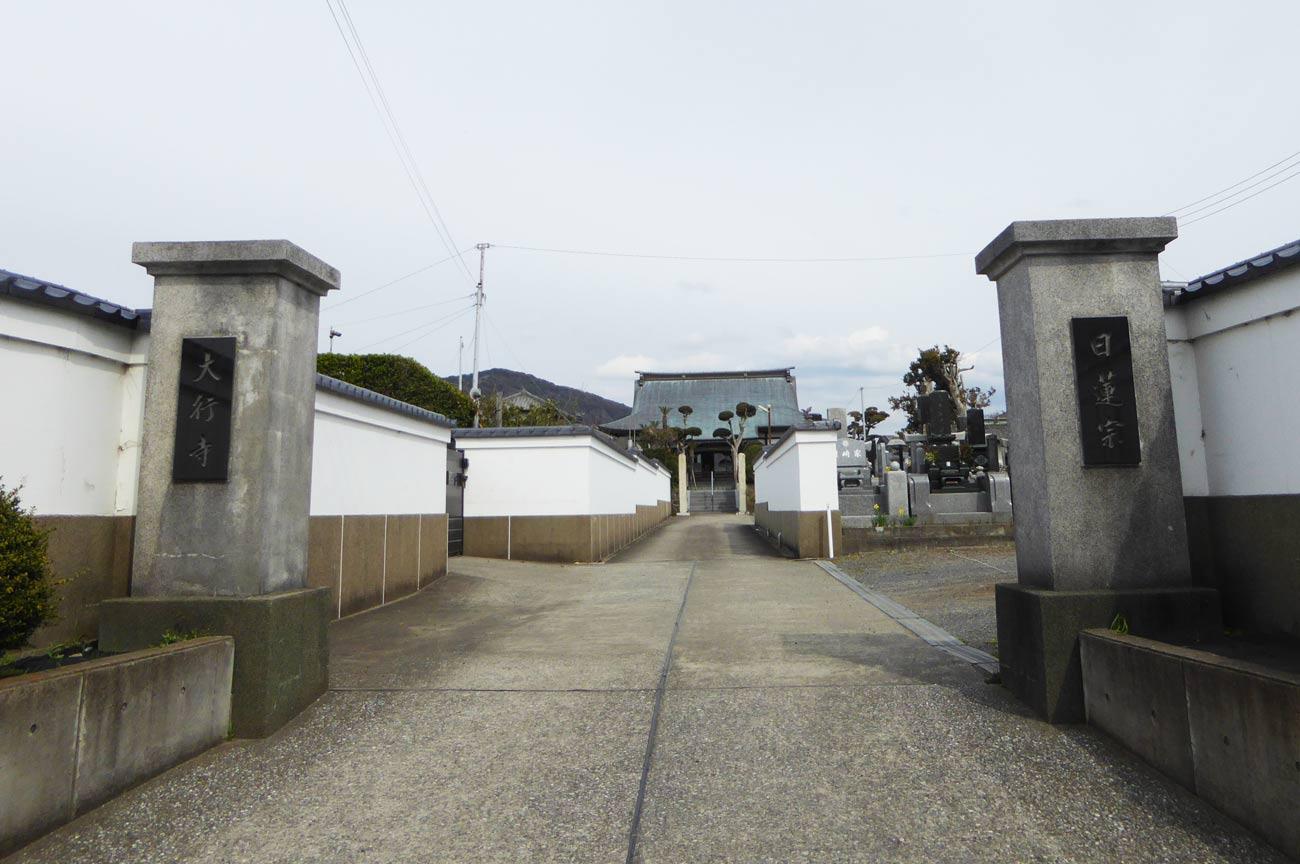 大行寺山門の画像