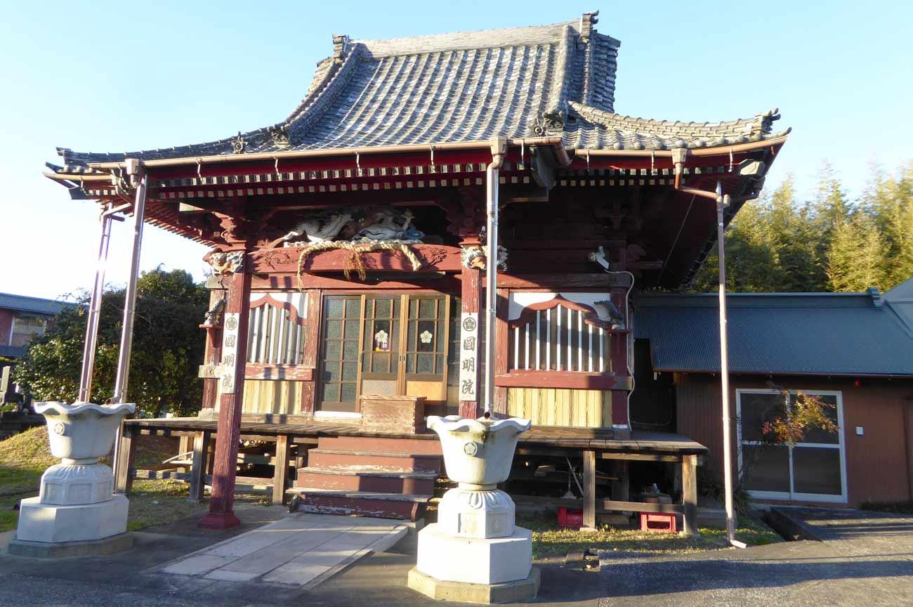 円明院本堂の画像