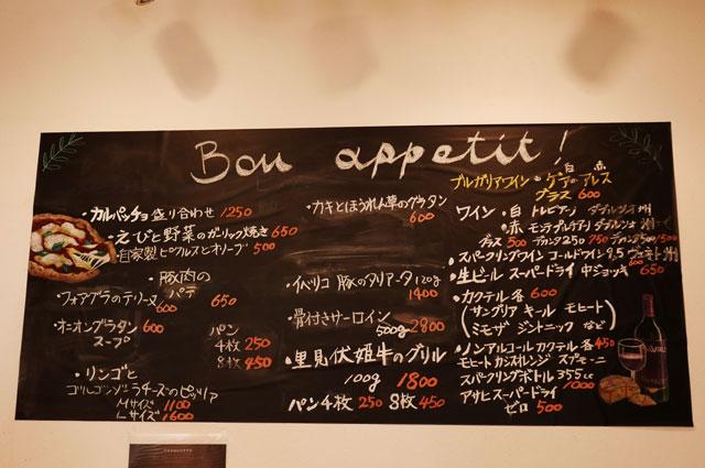 イタリア食堂のおすすめメニューの画像2