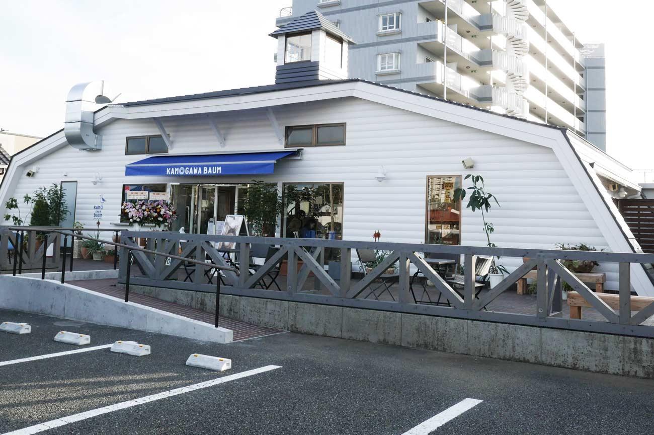 鴨川バウムの店舗外観画像
