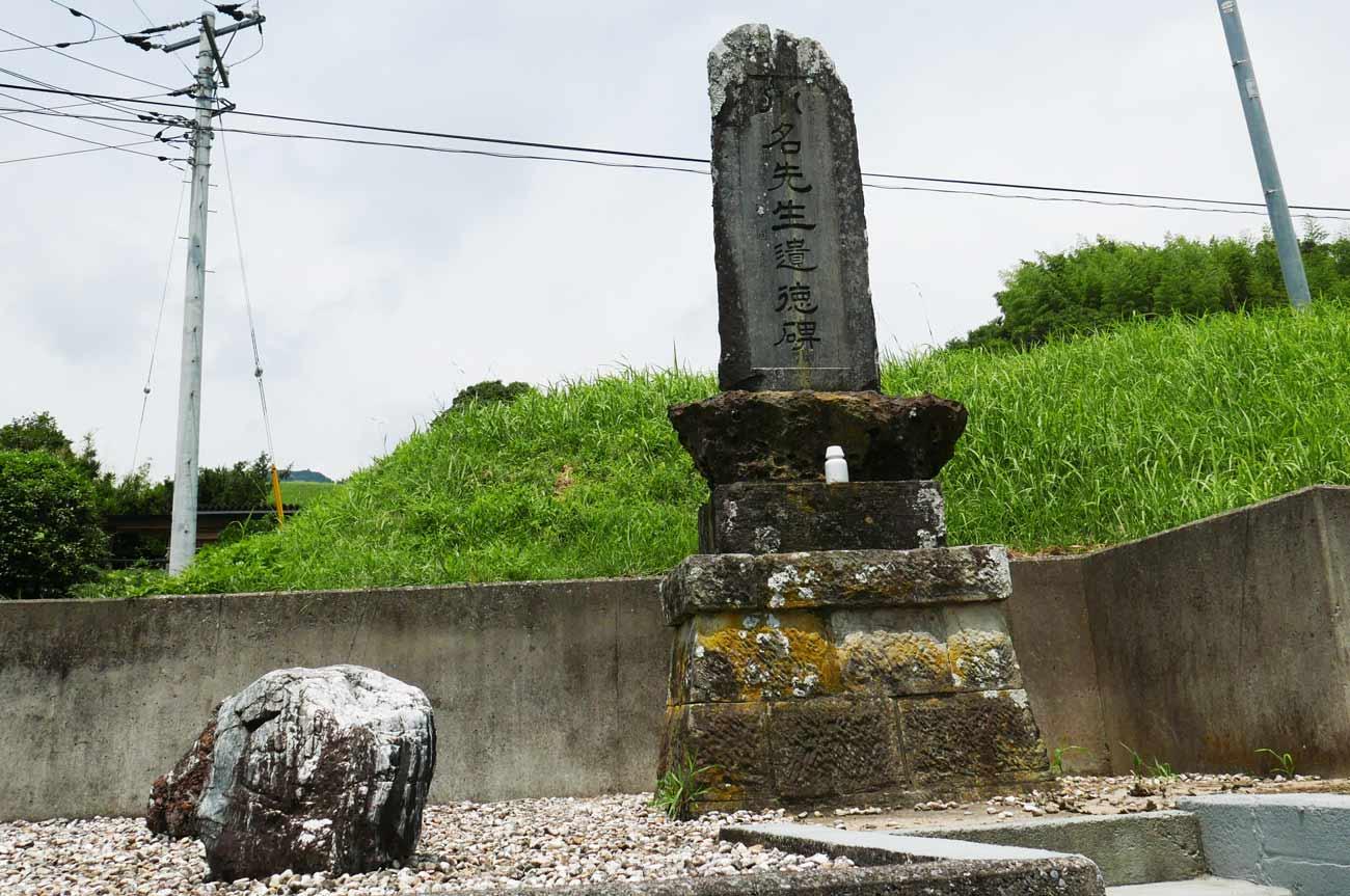 川名先生遺徳碑の画像