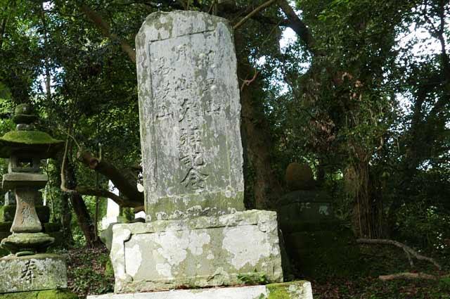 出羽三山参拝記念碑の画像