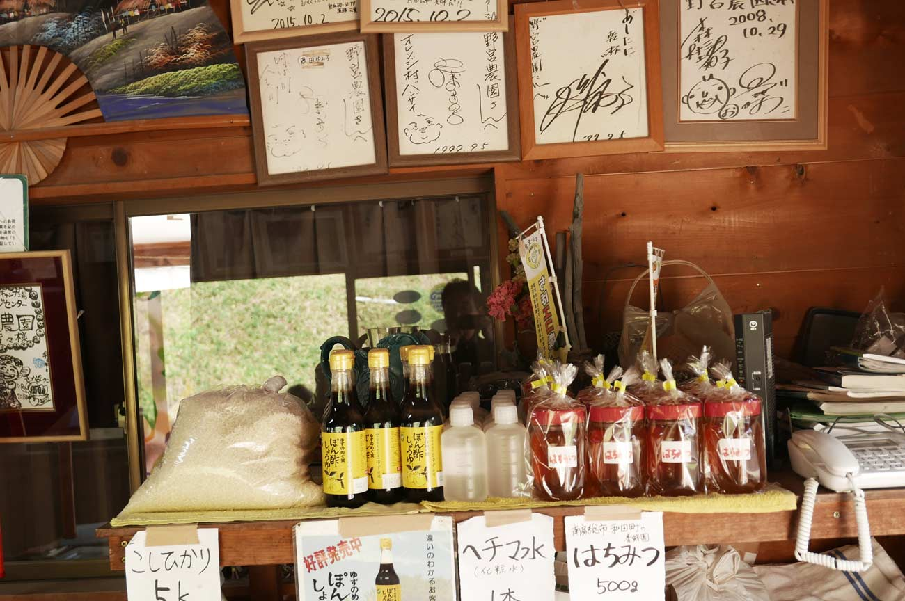 農産物販売コーナーの画像