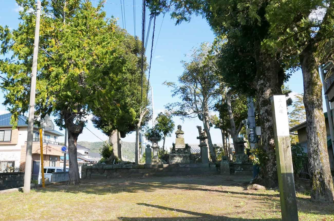 上人塚の全景画像