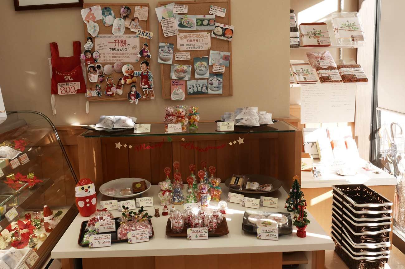 クリスマスのお菓子の画像