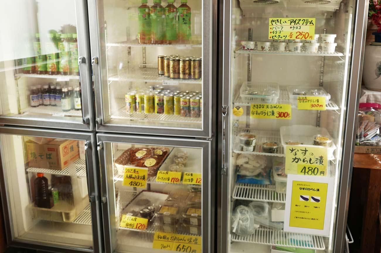 冷蔵コーナーの画像