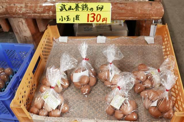 武山養鶏の卵の画像
