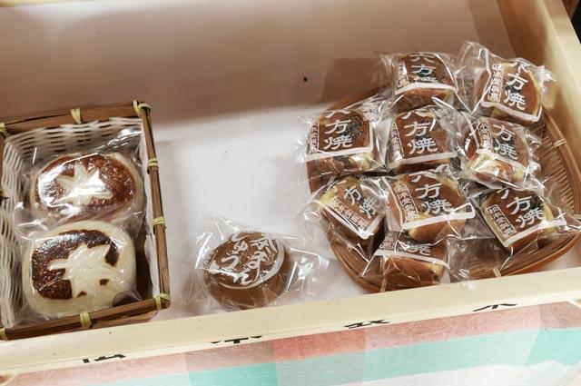 松本堂製菓の八方焼の画像