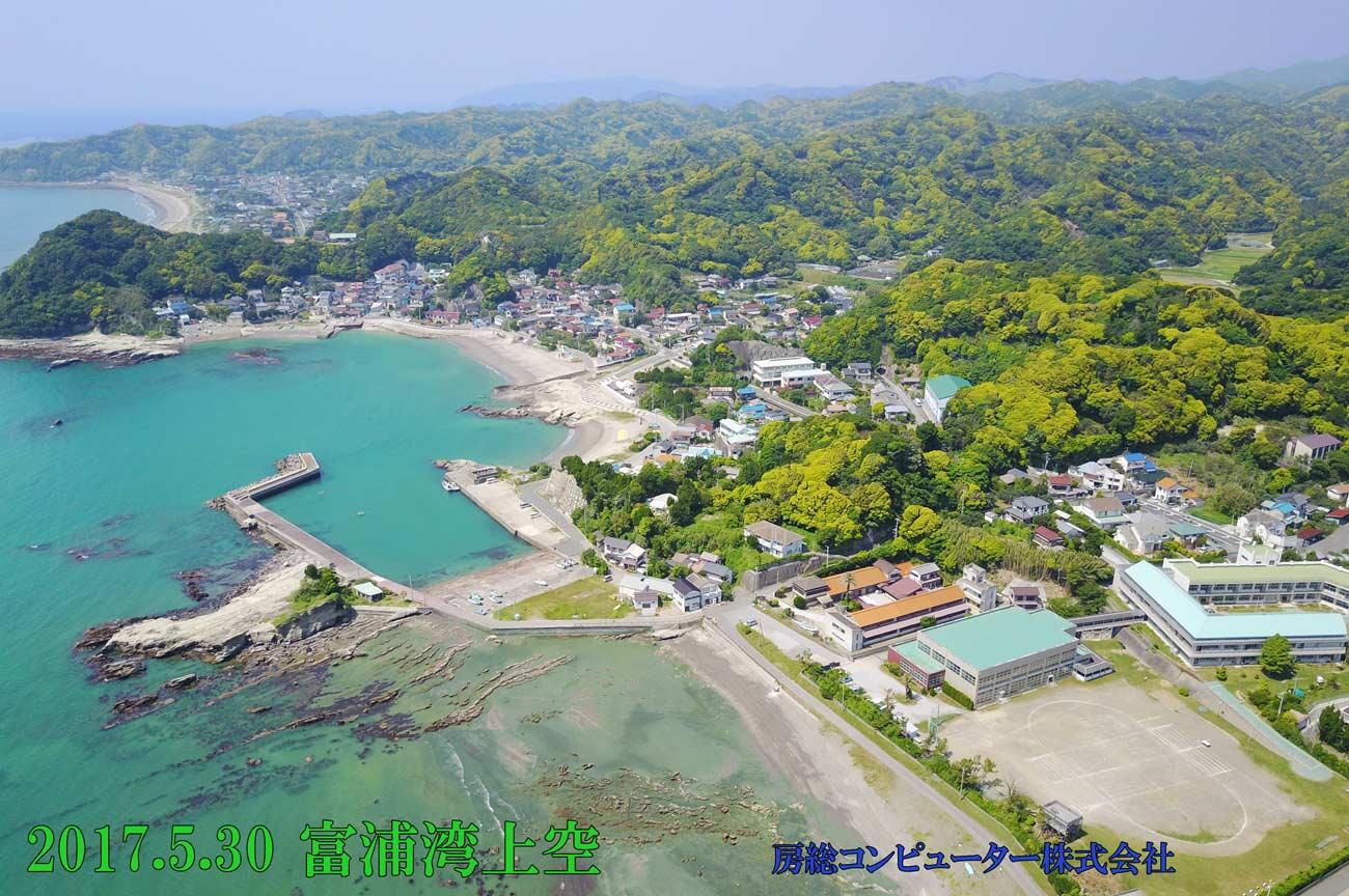 富浦湾上空の画像