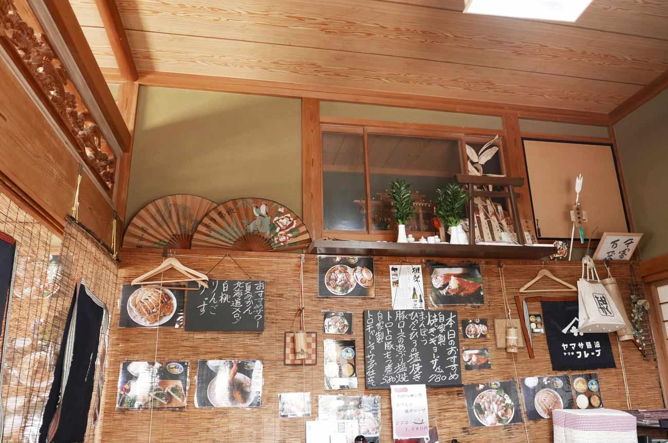 花のえんの店内画像