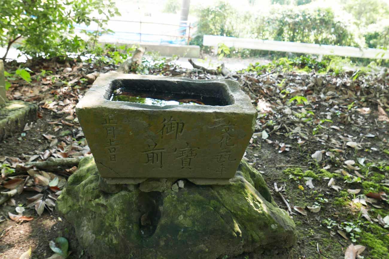 日枝神社の手水石の画像