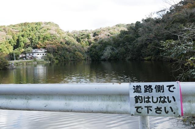 道路からの釣り禁止の看板