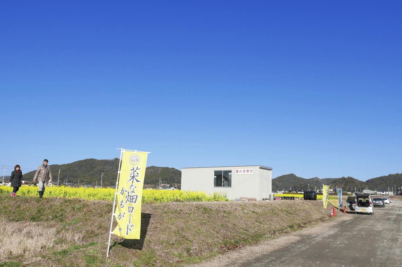 菜な畑ロード管理棟の画像