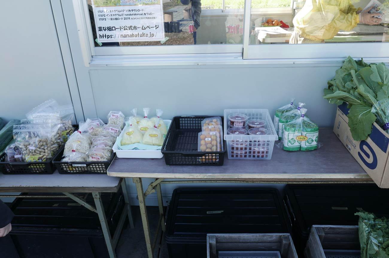 地元野菜の販売所の画像