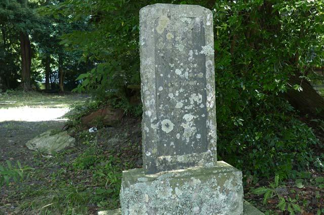 境内の石碑1の画像
