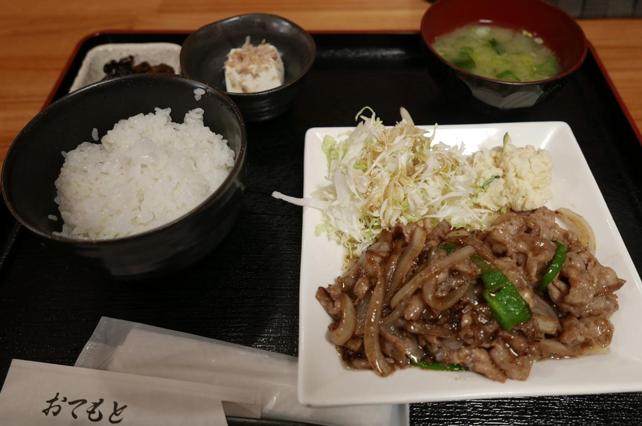 焼肉定食の画像