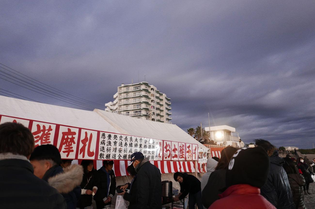 大護摩の札の画像