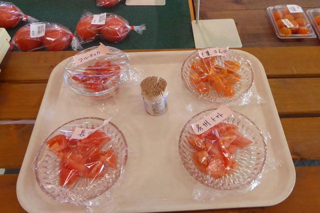 トマトの食べ比べコーナーの画像